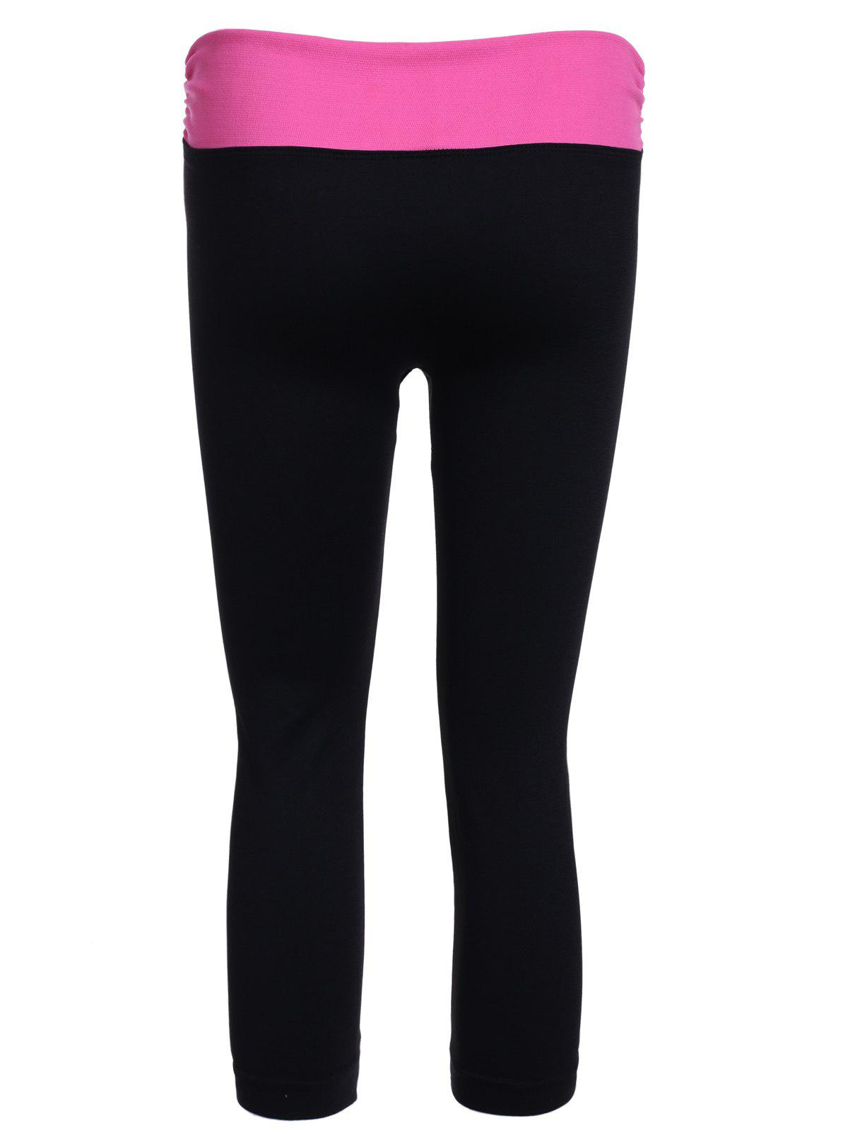 Trendy Hit Color Skinny Sport Leggings For Women