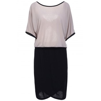 Fashionable 3/4 Sleeve Backless Bowknot T-Shirt+Plus Size Skirt Twinset For Women