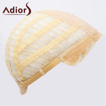 Attractive Mixed Color Short Nobby Straight Tail Adduction Synthetic Women's Adiors Wig - COLORMIX
