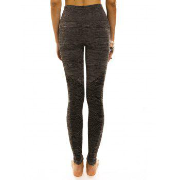 Stylish Women's High Waisted Stretchy Slimming Gym Leggings