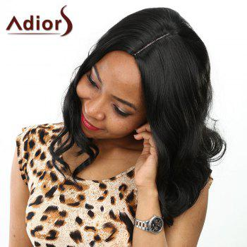 Fluffy Wavy Black Synthetic Stunning Medium Centre Parting Capless Wig For Women - BLACK