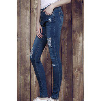 Stylish High Waist Ripped Slimming Women's Jeans - BLUE XL