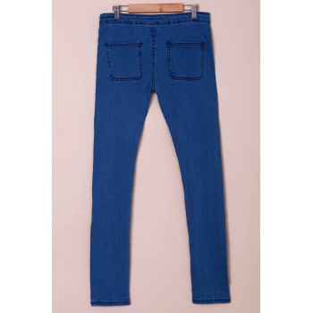 Fashionable Solid Color Skinny High-Waisted Women's Jeans - XL XL