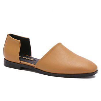 Casual PU Leather and Square Toe Design Women's Flat Shoes