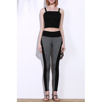 Active Stretchy Skinny Black and Gray Spliced Women's Pants