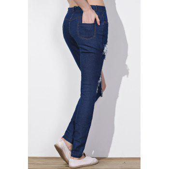 Stylish Mid-Waisted Slimming Ripped Frayed Women's Jeans - BLUE S