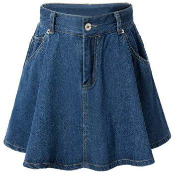 Fashionable High Waist Solid Color Zipper Fly Denim Women's Skirt