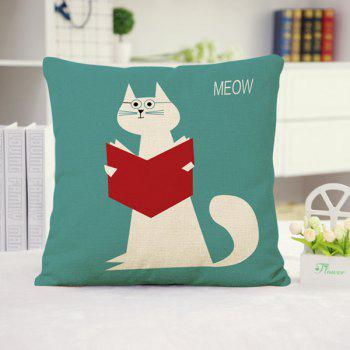 Chic Cartoon Reading Kitten Pattern Square Shape Flax Pillowcase (Without Pillow Inner)