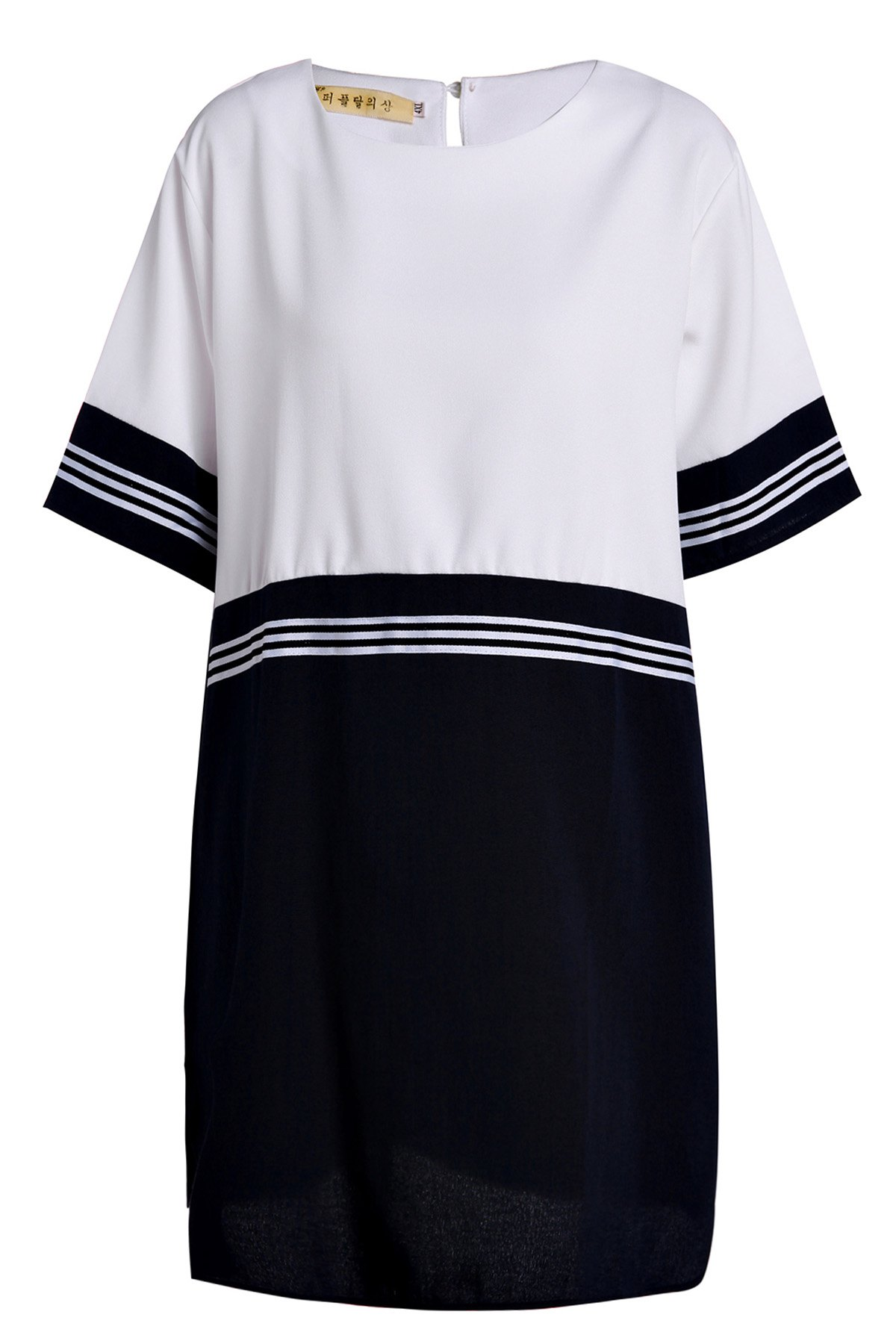 Preppy Style Women's Scoop Neck Short Sleeve Striped Plus Size Dress - WHITE 2XL