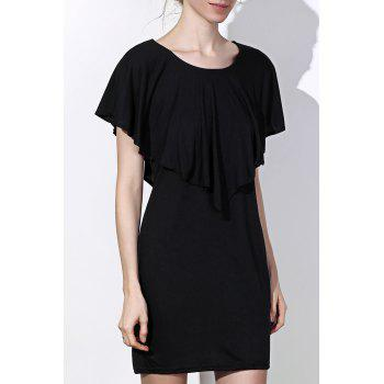 Fashionable Women's Scoop Neck Solid Color Short Sleeve Dress