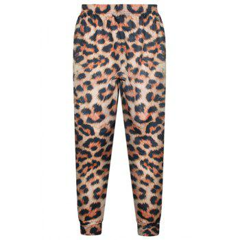 Fashionable Women's Elastic Waist Leopard Print Pants