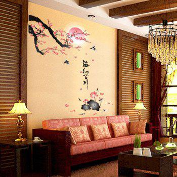 Fashion Water Lily Landscape Pattern Wall Sticker For Bedroom Livingroom Decoration - COLORMIX