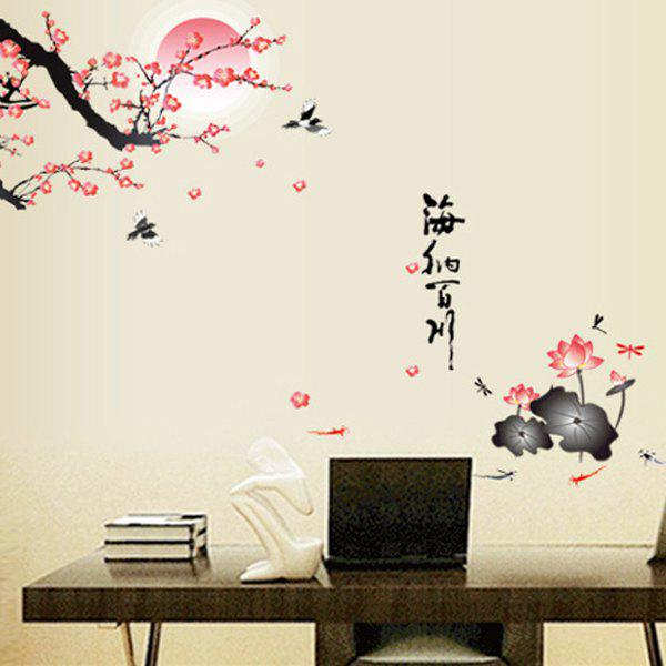 Fashion Water Lily Landscape Pattern Wall Sticker For Bedroom Livingroom Decoration