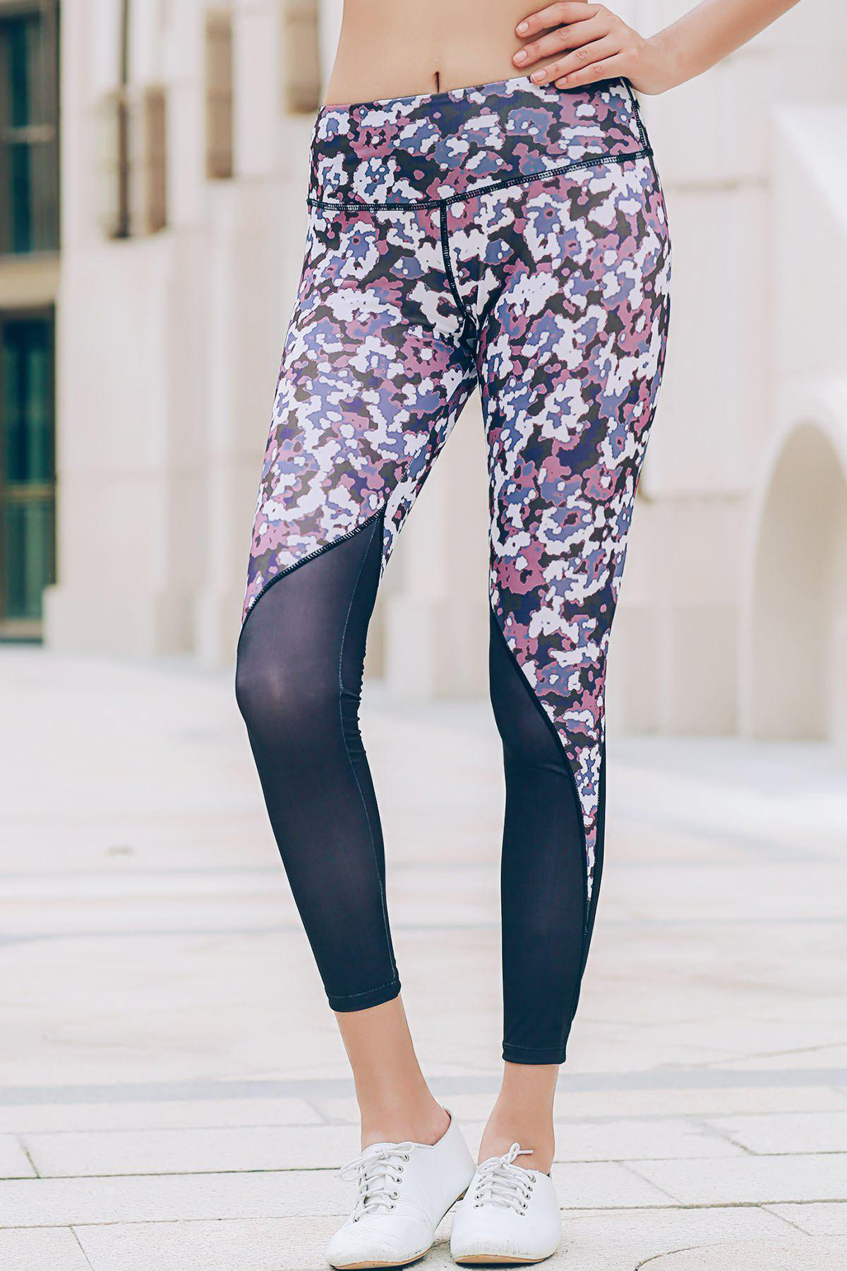Stylish Elastic Waist Printed Skinny Women's Yoga Pants