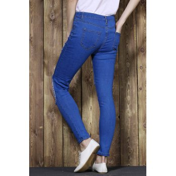 Trendy Broken Hole High-Waisted Bodycon Women's Jeans - XL XL