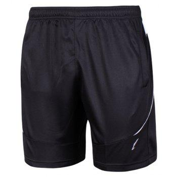 Men's Sports Style Breathable Quick Dry Gym Shorts
