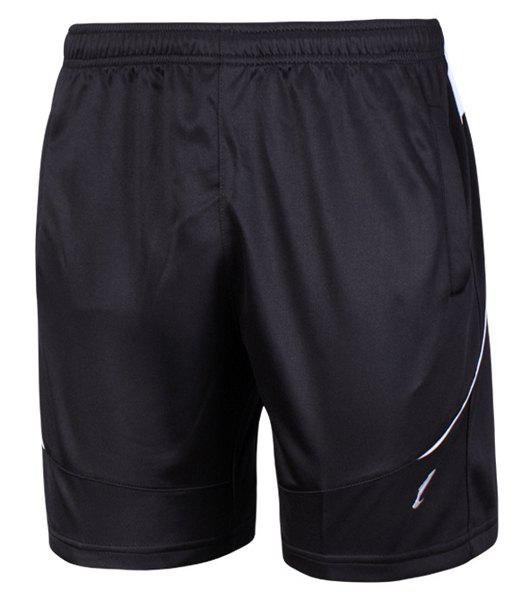 Men's Sports Style Breathable Quick Dry Gym Shorts - WHITE/BLACK M