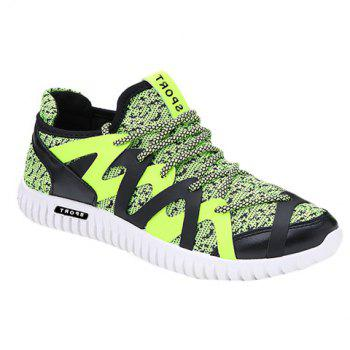 Stylish Color Matching and Splicing Design Men's Casual Shoes