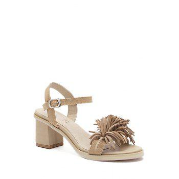 Stylish Fringe and Chunky Heel Design Sandals For Women