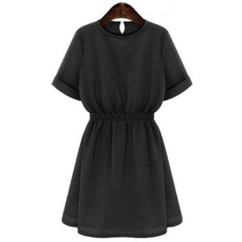 Brief Women's Round Collar Plus Size Solid Color Short Sleeve Dress