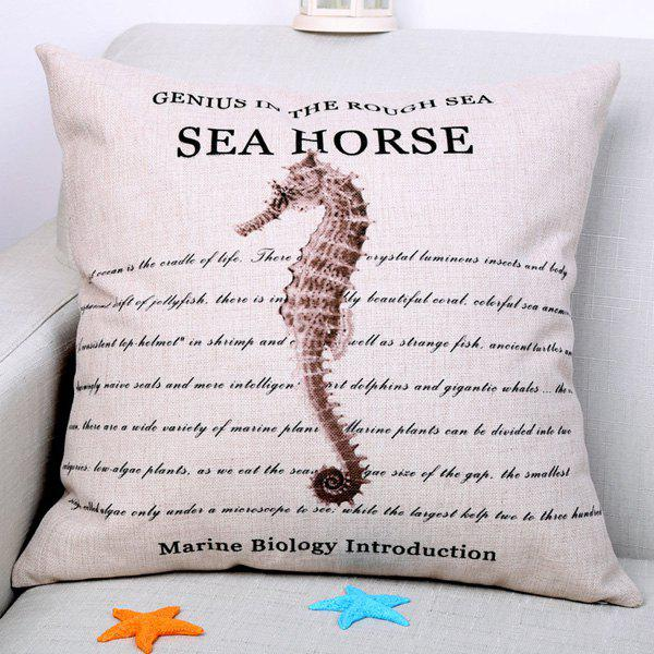 Chic Sea Horse Pattern Square Shape Flax Pillowcase (Without Pillow Inner)