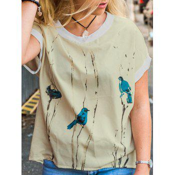 Elegant Scoop Neck Printed Short Sleeve Loose-Fitting Chiffon T-Shirt For Women - AS THE PICTURE S