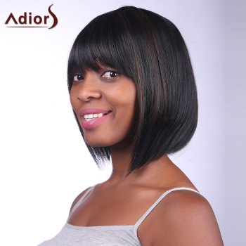 Trendy Synthetic Brown Mixed Black Short Straight Full Bang Charming Women's Capless Wig -  COLORMIX