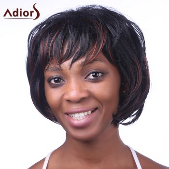 Classic Short Hairstyle Full Bang Fluffy Wavy Heat Resistant Mixed Color Synthetic Women's Capless Wig