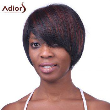 Spiffy Short Side Bang Synthetic Vogue Brown Highlight Straight Women's Wig