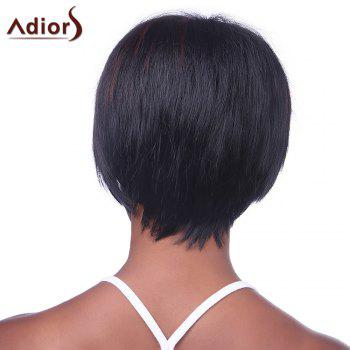 Spiffy Short Side Bang Synthetic Vogue Brown Highlight Straight Women's Wig - COLORMIX