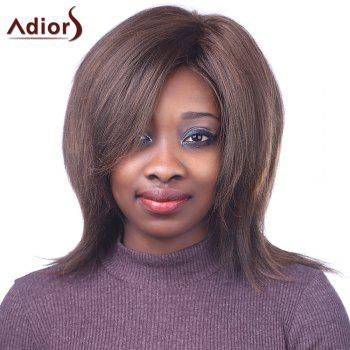 Outstanding Centre Parting Bouffant Straight Synthetic Fashion Medium Brown Mixed Women's Capless Wig