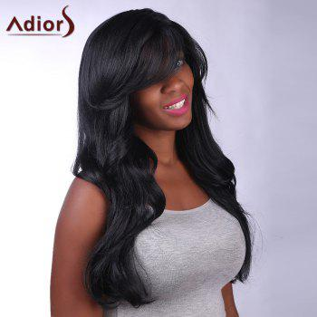 Fluffy Wave Side Bang Synthetic Charming Long Black Capless Adiors Wig For Women - BLACK