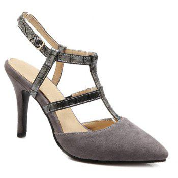 Elegant Suede and Slingback Design Women's Pumps