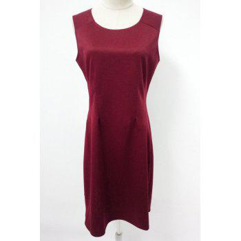 Simple Style Solid Color Sleeveless Flare Dress For Women