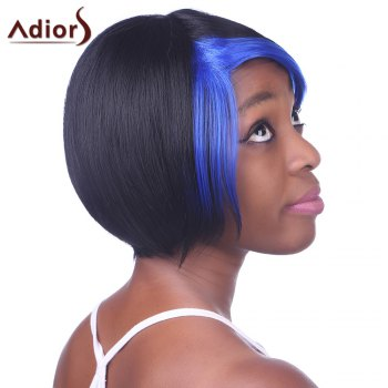 Trendy Synthetic Blue Mixed Black Short Straight Side Bang Stunning Women's Capless Wig - OMBRE