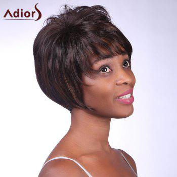 Trendy Synthetic Brown Mixed Black Fluffy Short Straight Side Bang Charming Women's Capless Wig -  COLORMIX