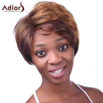 Fluffy Natural Wave Elegant Short Side Bang Synthetic Vogue Brown Mixed Women's Wig