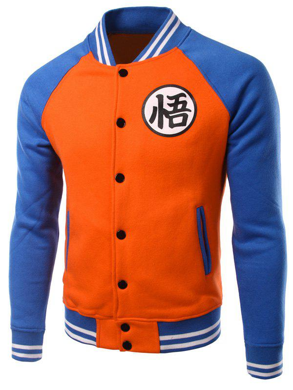 Rib Splicing Stand Collar Chinese Character Print Long Sleeve Men's Sweatshirt - ORANGE L