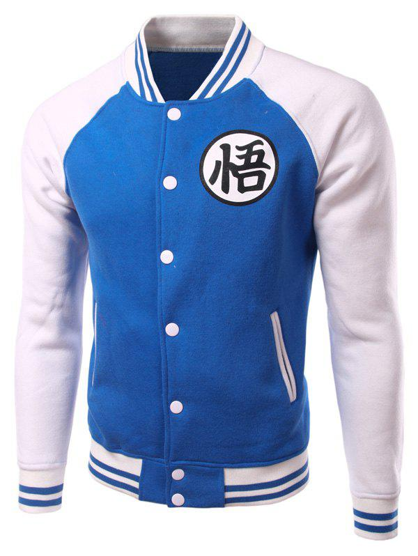 Rib Splicing Stand Collar Chinese Character Print Long Sleeve Men's Sweatshirt - SAPPHIRE BLUE L
