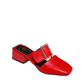 Trendy Buckle and Chunky Heel Design Slippers For Women