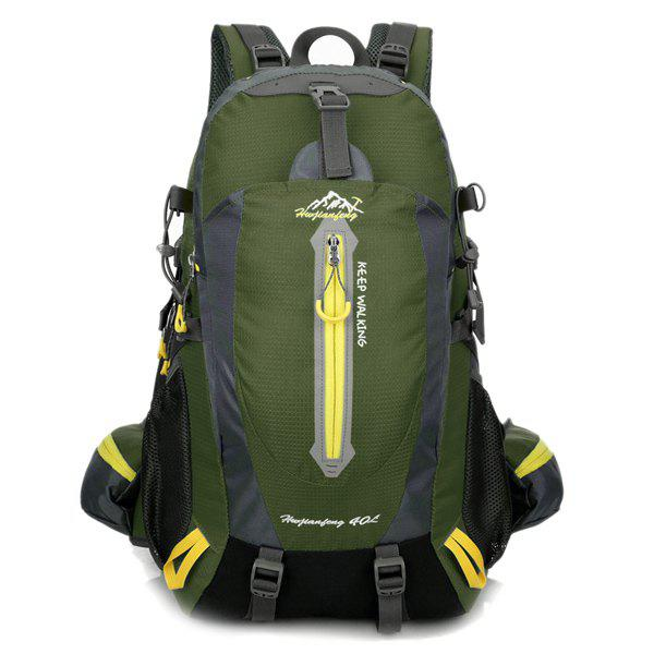 High Quality Multifunctional Travel Hiking Backpack Waterproof Outdoor Climbing Bag - ARMY GREEN