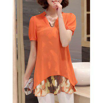 Casual Short Sleeve Stand Collar Faux Twinset Women's Chiffon Blouse