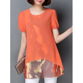 Casual Short Sleeve Scoop Neck Faux Twinset Women's Chiffon Blouse