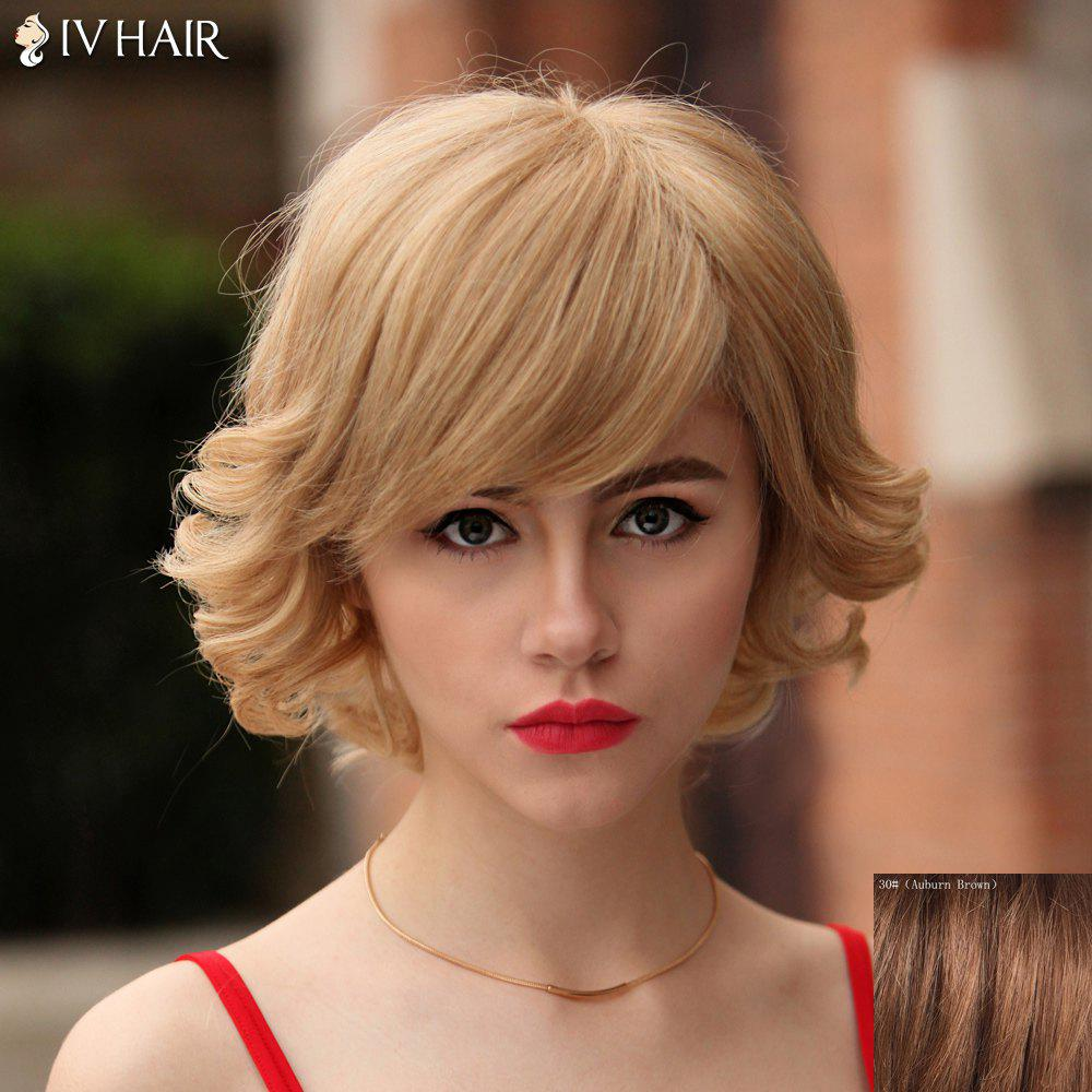 Graceful Short Capless Human Hair Fluffy Wavy Siv Hair Wig For Women -  AUBURN BROWN