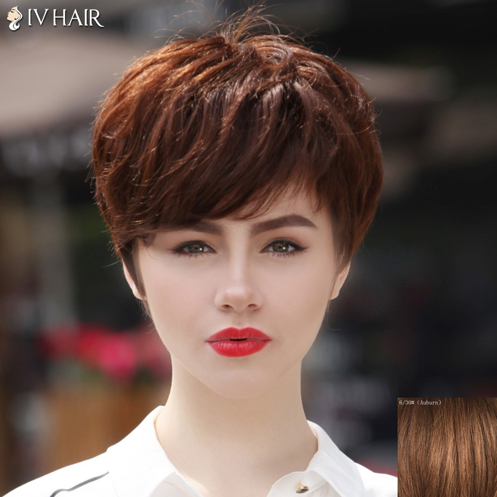 Stylish Short Siv Hair Fluffy Natural Straight Women's Capless Real Human Hair Wig