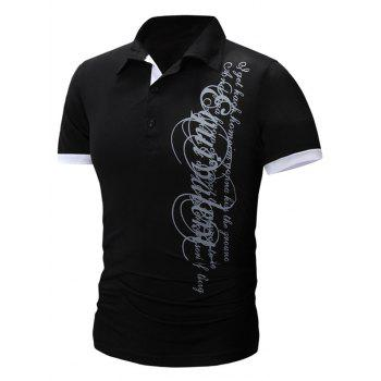 Modish Turn-Down Collar Letter Printing Short Sleeve Polo T-Shirt For Men