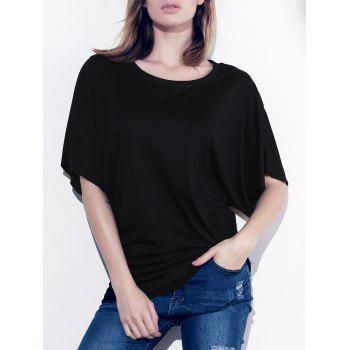 Stylish Boat Neck Short Sleeve Solid Color Women's T-Shirt - BLACK BLACK