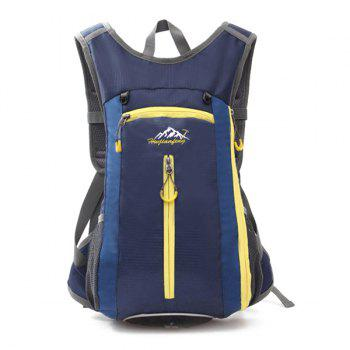 High Quality Multifunctional Waterproof Outdoor Sport Travel Backpack Fixed Gear Cycling Bag