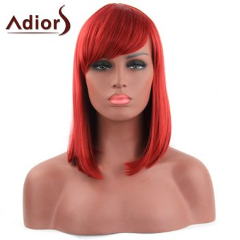 Stylish Medium Red Side Bang Straight Heat Resistant Fiber Adiors Wig For Women - WINE RED