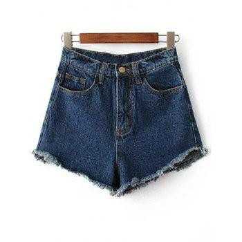 Stylish High Waist Fringe Denim Women's Shorts